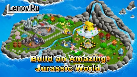 Jurassic Story Dinosaur World v 3.4.20 Мод (Unlimited Jewels/Coins/Foods)