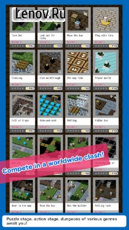 BQM Block Quest Maker (обновлено v 1.1.5) (Mod Money)