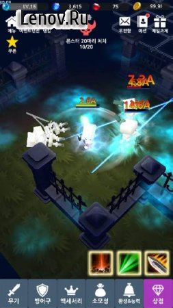Infinite Hero : Idle RPG v 1.9.0 (God Mode/One Hit)
