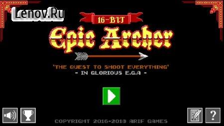 16-Bit Epic Archer v 1.0.0 Мод (Ads-free)