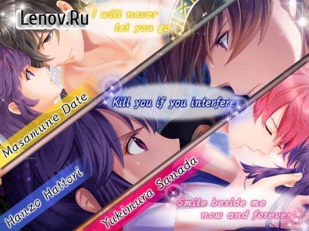 Sengoku love | Otome Dating Sim Otome game v 0.0.36 Мод (Ulimited diamond)