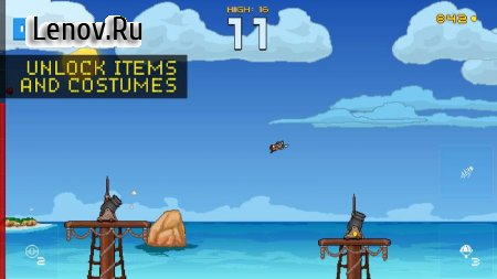 Human Cannonball v 1.1 Мод (Unlimited Parachutes/Flightpaths/Updrafts)