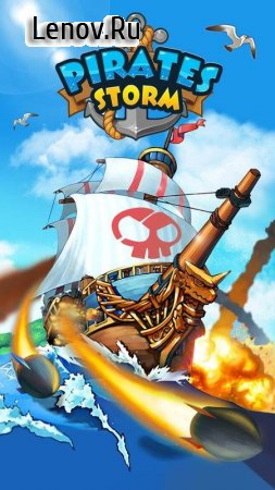 Pirates Storm - Ship Battles v 1.5.061 (Mod Money)