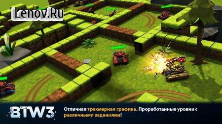 Block Tank Wars 3 (обновлено v 1.19) (Mod Money/Gold)