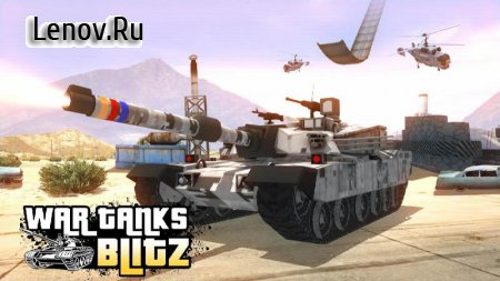 Impossible War Tanks Blitz v 1.3 (Mod Money)