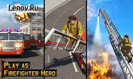 Fire Truck Driving School: 911 Emergency Response v 1.7 Мод (Unlock all related cards and advertise)