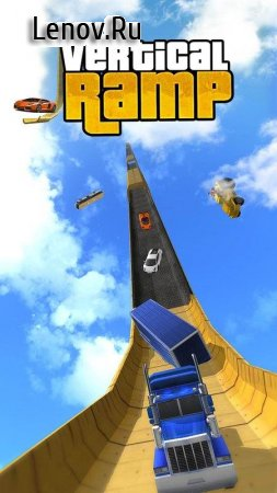 Vertical Ramp Impossible 3D v 1.4 (Mod Money)