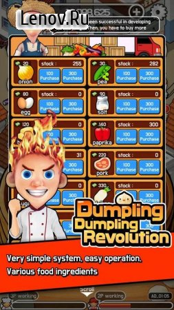Dumpling revolution v 1.2.8 (Mod Money)