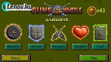 Guns And Wheels Zombie (Full) v 1.0 (Mod Money)