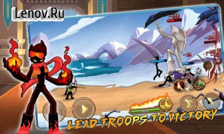 Stickman Legend - Ninja Warriors: Kingdom War v 1.0 (Mod Money)