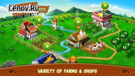 Farm Fest : Best Farming Simulator, Farming Games v 1.6 Мод (Gems/Coins/Ads-free)