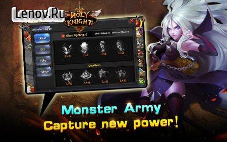 Holy Knight v 1.1.700 (God mode/massive dmg/weak enemies)