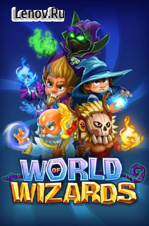 World Of Wizards v 1.3.3 Мод (Unlimited Potions/Warlock/Sorcerer Unlocked & More)