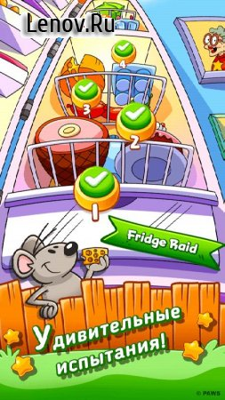 Garfield Snack Time v 1.8.1 Мод (Unlimited Coins/Vip Purchased)