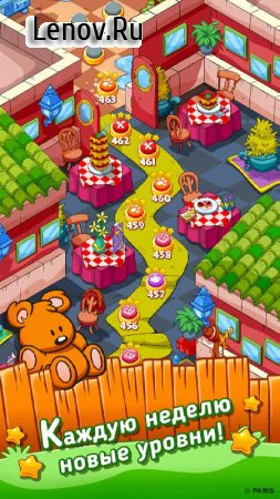 Garfield Snack Time v 1.3.0 Мод (Unlimited Coins/Vip Purchased)