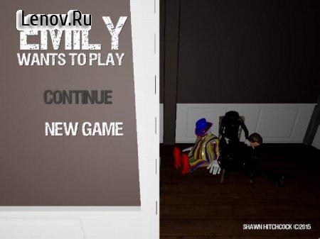 Emily Wants To Play v 1.3 Мод (полная версия)
