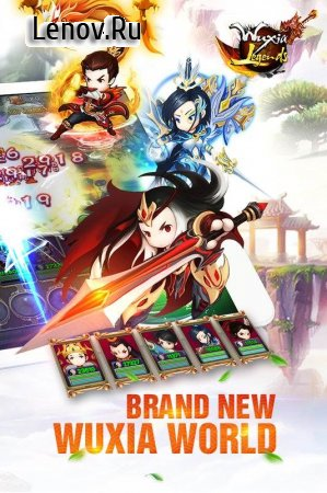 Wuxia Legends - Condor Heroes v 1.5.9 Мод (Unlimited Gold/Diamonds)