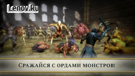 TotAL RPG (Towers of the Ancient Legion) v 1.13.2 (Unlimited Ruby)
