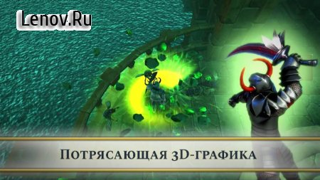 TotAL RPG (Towers of the Ancient Legion) v 1.12.2 (Mod Money)