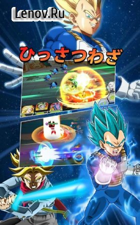 Saiyan Legends v 2.0.3 Мод (Many energy coins and you do not die in battle)