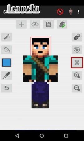 Skin Editor for Minecraft v 2.2.9 Мод (Unlocked)