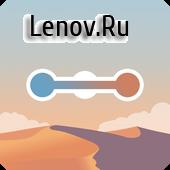 Weave the Line v 2.3.1 (Mod Money)