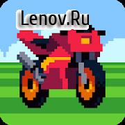 Retro Highway v 1.0.27 (Mod Money)