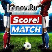 Score! Match v 1.88 Мод