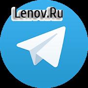 Telegram v 5.8.0