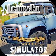 Симулятор вождения ЗИЛ 130 Премиум v 1.1.0 b214 Мод (много денег)