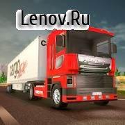 Dr. Truck Driver : Real Truck Simulator 3D v 1.5 (Mod Money)