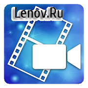 PowerDirector – Video Editor v 5.4.1 Мод (Unlocked)