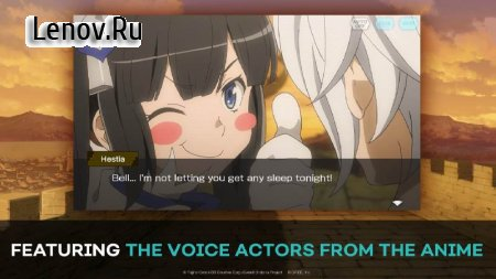 DanMachi v 10.7.3 Мод (Always your turn)