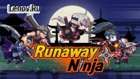 Runaway Ninja - Tap Tap Tap Idle rpg v 1.0.16742 Мод (Unlimited rubies/money)