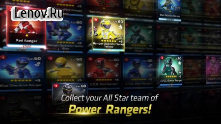 Power Rangers : All Stars v 0.0.55 (God Mode/One Hit)