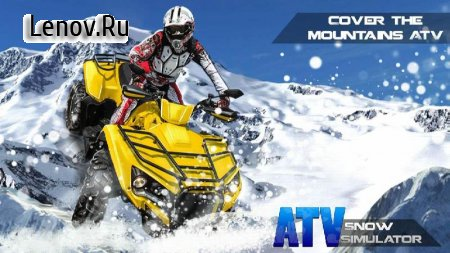 ATV Snow Simulator v 1.3 (Mod Money)