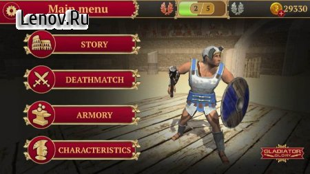 Gladiator Glory v 2.4.1 (Mod Money)