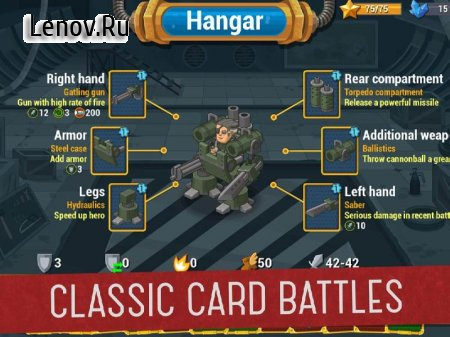 World War 2: 1942 v 1.0.53 (Mod Money)