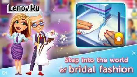 Fabulous - Angela's Wedding Disaster v 1.42 Мод (Unlocked)
