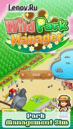 Wild Park Manager v 1.1.5 Мод (Infinite Money/Medal/Dig)