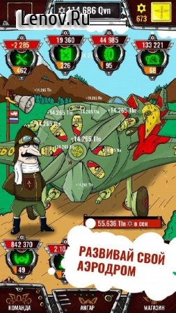 Aviator Incredible Adventure - Clicker v 1.8.12 (Mod Money)
