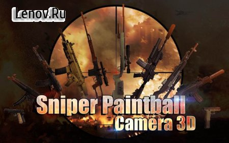 Sniper Paintball Camera 3D v 1.5 Мод (Unlock All Gun)