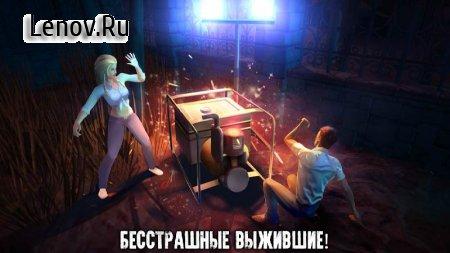 Dead Light v 0.71 Мод (много денег)