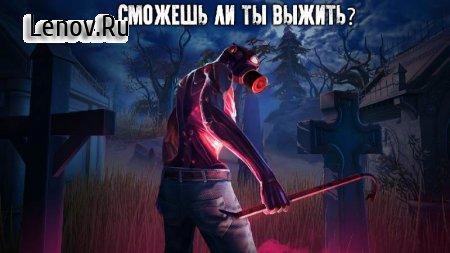 Dead Light v 0.73 Мод (много денег)