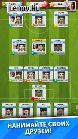 Score! Match v 1.99 Мод
