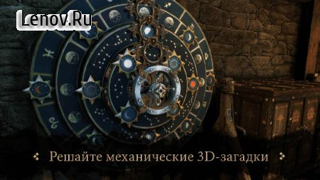 The House of Da Vinci v 1.0.5 Мод (полная версия)