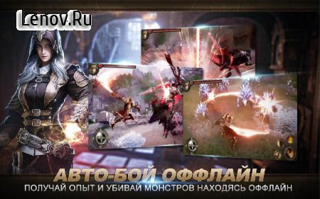 Rings of Anarchy v 3.31.1 (SPEED Mod)