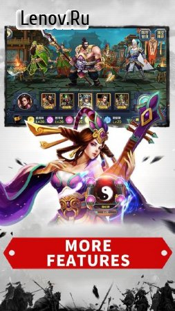 Warriors of Fate v 1.61.5 (GOD MODE/HIGH DAMAGE/WEAK ENEMY)