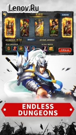 Warriors of Fate v 1.61.6 (GOD MODE/HIGH DAMAGE/WEAK ENEMY)