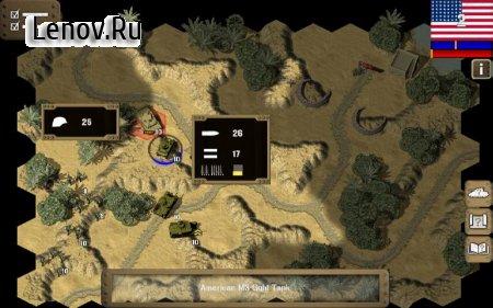 Tank Battle: North Africa v 3.5.0 Мод (Unlocked)